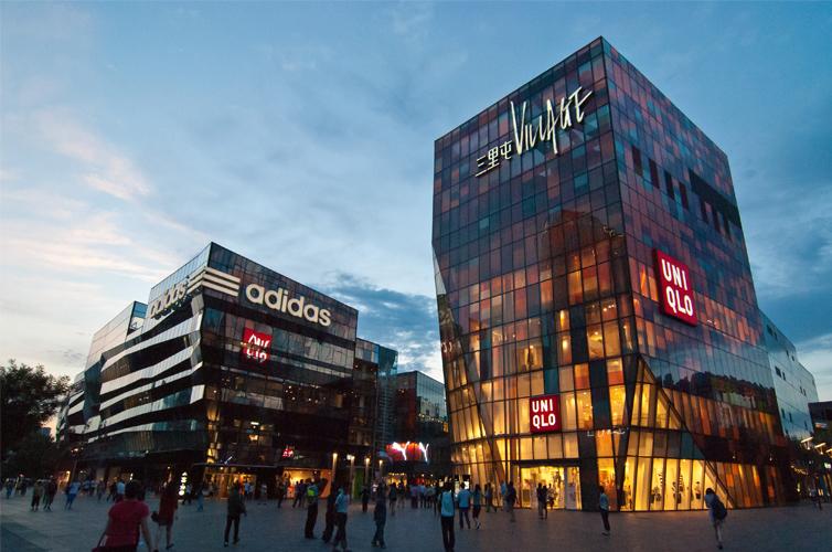 sanlitun-shopping-centre